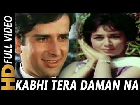 Kabhi Tera Daman Na Chhodenge Hum|Mohammed Rafi,Asha Bhosle|Neend Hamari Khwab Tumhare Songs|Shashi