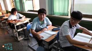 [컬투쇼 4차UCC] 인기상, 담임선생님과 41번 학생 (전형준)