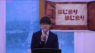 20180121 七部礼拝メッセージ thumbnail