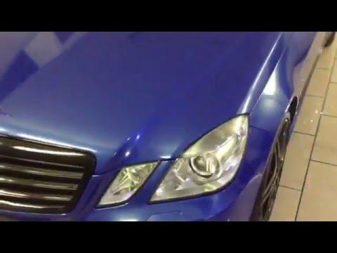 Полная оклейка пленкой Mercedes-Benz E-Class W212