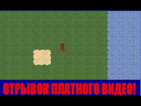 Курсовую Игру В Delphi