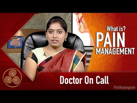 Pain Management | Doctor On Call | 03/03/2018
