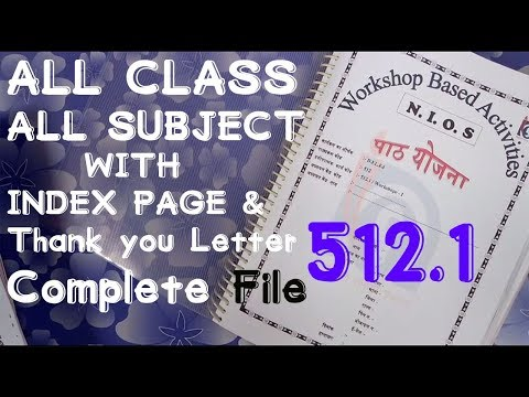 NIOS Deled Lesson Plan (WBA) All subject , All Class with INDEX Page complete File 512.1 Setup