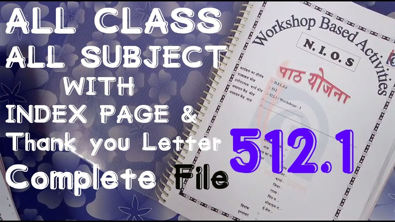 Download lagu lesson plan complete file nios deled course for 512 plan