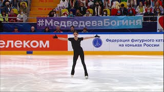 Евгения Медведева. Произвольная программа. Предсезонные контрольные прокаты по фигурному катанию