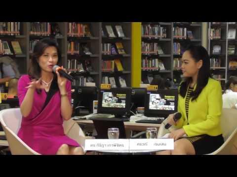 จับชีพจรเศรษฐกิจโลก ปี 2559 - Executive Talk @ Maruey
