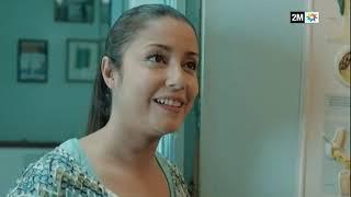 المسلسل المغربي عين الحق: الحلقة 4