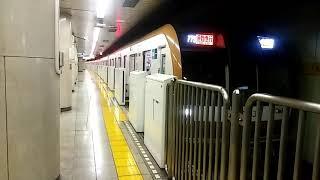 着発:F平和台 東京メトロ10000系(フルカラーLED)