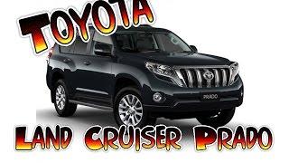 Toyota Land Cruiser Prado 2014 | Тест драйв