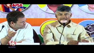 AP CM Chandrababu Is Reason For Mahakutami Defeat In Telangana Polls 2018 | Teenmaar News | V6 News