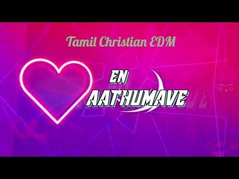 En Aathumave / Lionel Lucas / Tamil...