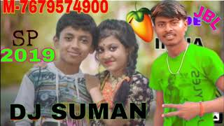 Pyar Tu Dil Tu Jaan Tu DJ Suman mobile shop SP sound Godown Bajar Cooch Behar 2019 new song
