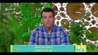 8 الصبح - د/عادل عبد المنعم خبير أمن المعلومات يقترح طرق عديدة لحماية خطوط المحمول من السرقة