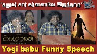 yogi-babu-funny-speech-at-karnan-audio-launch-dhanush-mari-selvaraj-thanu-hindu-talkies