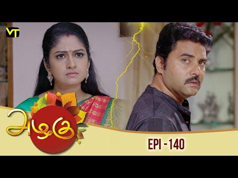 Azhagu - Tamil Serial | அழகு | Episode 140 | Sun TV Serials | 07 May 2018 | Revathy | Vision Time