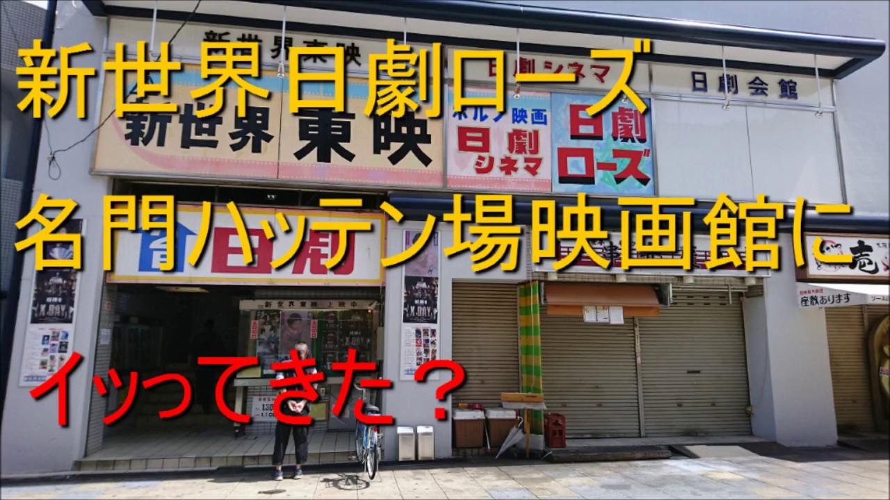 大阪 発展 ゲイ