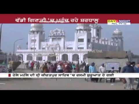 Hola Mohalla begins at Kiratpur Sahib