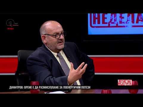 """""""Печат на неделата"""" - Предлогот """"Република Илинденска Македонија треба да се брани."""""""