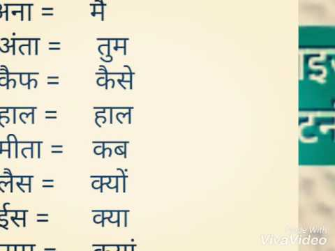 how to learn arabic in hindi