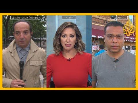 مراسلا الجزيرة في واشنطن ومينيابوليس ينقلان آخر التطورات بعد يوم جديد من الاحتجاجات العنيفة  - نشر قبل 29 دقيقة