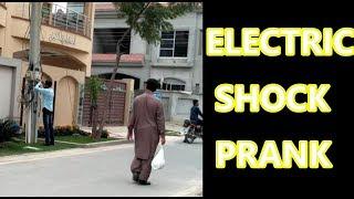 Electric Shock Prank | Sohaib Ahmad