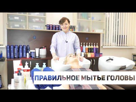 Правильное мытье головы - советы от парикмахера