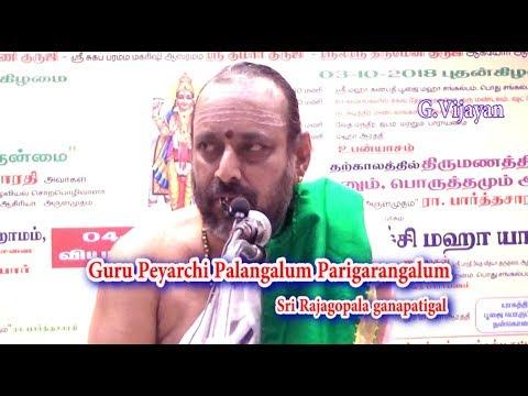 Guru Peyarchi Palangalum, Parigarangalum  | Sri Rajagopala ganapatigal