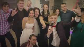 Ведущий   Александр Осипов, свадьба, корпоратив, выпускной в Новосибирске!