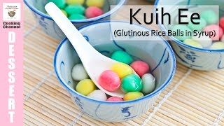 Kuih Ee (glutinous Rice Balls In Syrup)