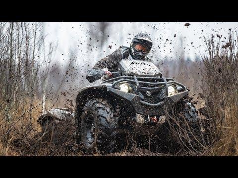 Квадроциклы тонут! Ковровое болото! Skeg Russia. ATV Life!