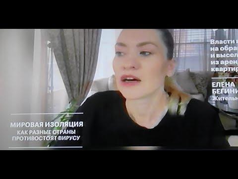 КРЕМЛЬ ГОТОВИТ ВТОРОЙ ПОКЕТ ПОМОЩИ ГРАЖДАНАМ РОССИИ НА КАЖДОГО ПО 100 ТЫСЯЧ РУБЛЕЙ В МЕСЯЦ.