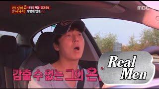 [Real men] 진짜 사나이 - Lee Sung Bae announcer 's secret privacy(?)  reversal charm 20151101