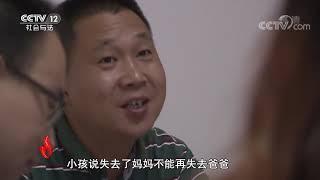 《道德观察(日播版)》 20201121 孤女的百万财产| CCTV社会与法 - YouTube