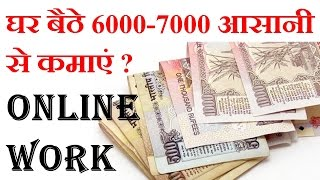 This video is about money making online if you are a lover of then for can earn from as part time job or also full i...