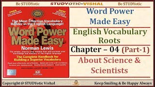 CH-04 Part-1 About Science & Scientists I Word Power Made Easy I STENO I UPSC I SSC I StatePSC