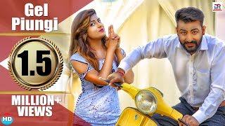 Gel Piungi   गेल पिउंगी   Sonika Singh, Mithu Dhukia   New Haryanvi Songs Haryanavi 2019