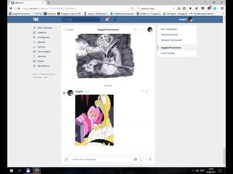 Как отправить гифку ВКонтакте