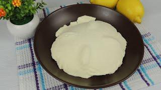 Сыр МАСКАРПОНЕ рецепт Сливочный СЫР в домашних условиях Домашний СЫР рецепт