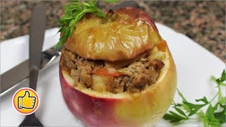 Запеченные Яблоки с Мясным Фаршем | Baked Apples with Chopped Meat