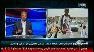 نشرة المصرى اليوم من القاهرة والناس الأثنين 20 مارس 2017