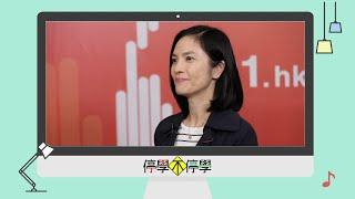 Publication Date: 2020-03-27 | Video Title: 《Good Morning Class》五育中學 馮潤儀校長