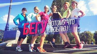 Фурор Пензы на Самарском марафоне 2018 !!! Клубный выезд PnzRun в Самару