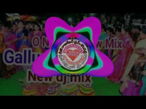 2018 latest DJ Gallu Galluna O Nirimala batukmha song mix by DJ Rajashekar from Kompally
