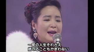 """1991年第42回紅白歌合戰,鄧麗君第三次出席,演唱""""時の流れに身をまかせ""""..."""