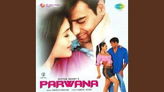 Pyar To Hota Hai Pyar