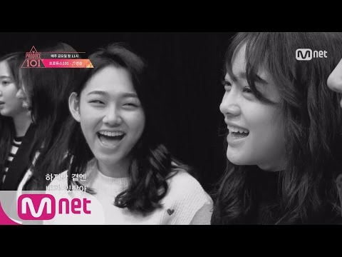 Produce 101 At the Scene of last practice of 97 Girls, ♬Practice Girls EP06 20160226