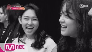 [Produce 101] At the Scene of last practice of 97 Girls, '♬Practice' Girls EP.06 20160226