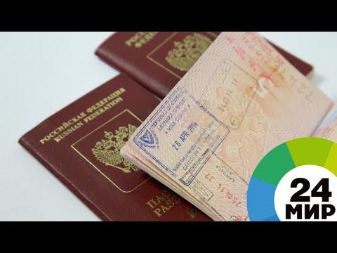 Правила выезда детей за границу изменятся - МИР 24
