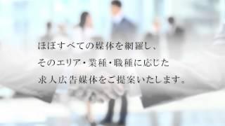 日本アドカスタム 会社紹介ページ