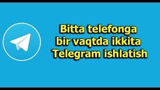 Bitta telefonga bir vaqtda ikkita Telegram ishlatish